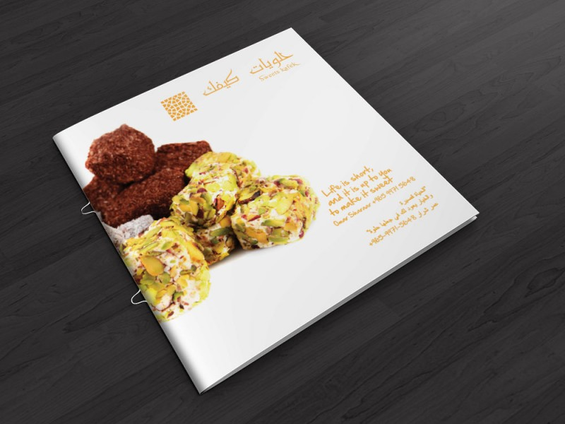 Sweets Kafek Brochure